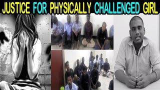 JUSTICE FOR PHYSICALLY CHALLENGED GIRL | CHENNAI GIRL | TAMIL NEWS