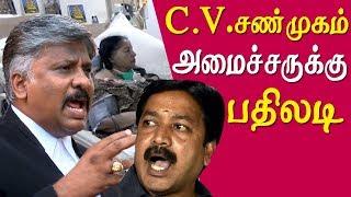 Jayalalitha treatment sasikala lawer vs cv shanmugam tamil news live