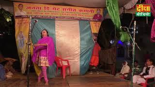 नौटंकी भाग - 7  सुहागन बनी बिधवात_भाई बहन का प्यार राम अचल की नौटकी बाराबंकी diksha nawtanki