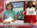 JOYNEWS TODAY (11-3-14)