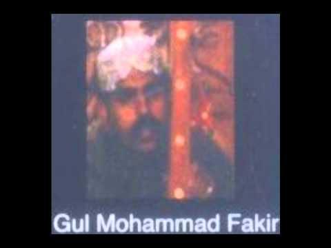 NUSRAT FATEH ALI KHAN - KISI KA NAAM LO BENAAM - URDU GHAZAL...