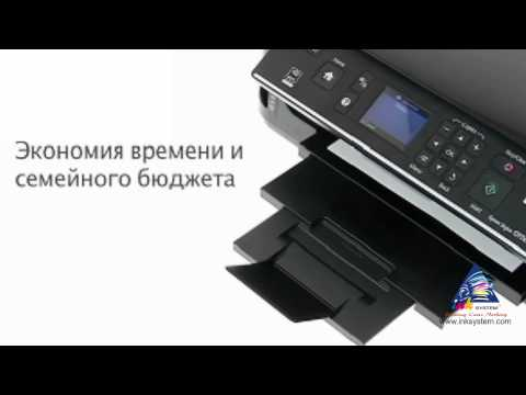 Epson Stylus Office SX525WD with CISS