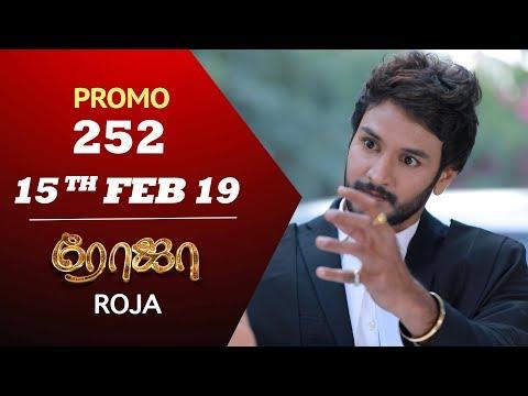 Roja Promo 15-02-2019 Sun Tv Serial Online