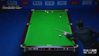 Karl Boyes vs Liu Yong 刘勇 | 16 Qualify | 2015 World Chinese 8-Ball Masters | 第三屆 中式八球國際大師賽