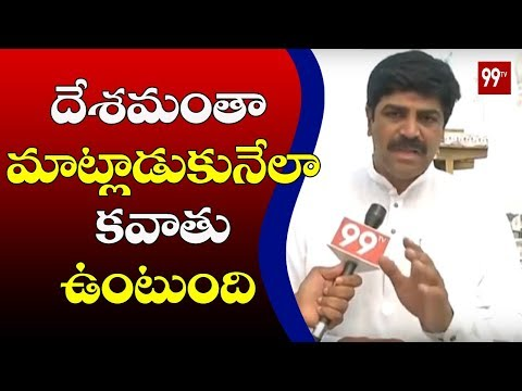 Janasena Leader Addepalli Sridhar Face To Face Over Dowleswaram Kavathu | Pawan Kalyan | 99TV Telugu