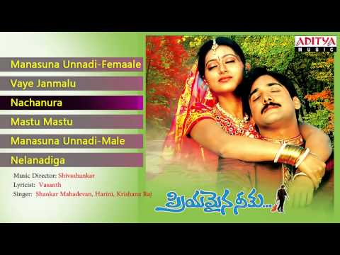 Priyamaina Neeku | Telugu Movie Full Songs | Jukebox video