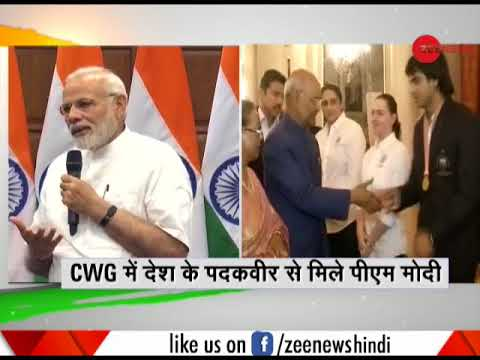 Deshhit: Prime Minister Narendra Modi meets CWG 2018 medalists