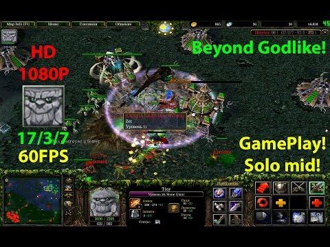 ★DoTa Tiny - GamePlay 6.83★! KDA: 17/3/7!★Beyond Godlike, Solo midll!★