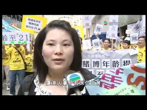 七一遊行市民:我睇開陳奕迅演唱會,你無啦啦叫我睇林峰!?