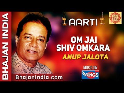 Om Jai Shiv Omkara - Shiv ji Ki Aarti - Anup Jalota