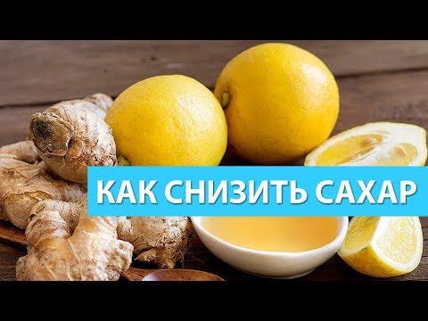 0 - Підвищує мед цукор в крові або що потрібно знати діабетикам
