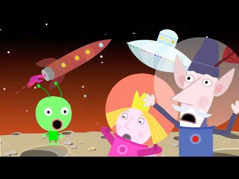 Сборник серий про космос 🚀 Маленькое королевство Бена и Холли