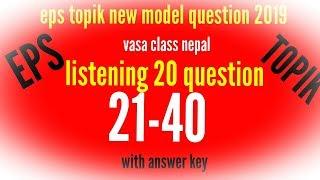New eps topik model 20 reading question 2019 कोरियन भाषा epstopik new model question