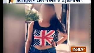 Noida school girl suicide case: SP visits victim's school, assures strict action against accused