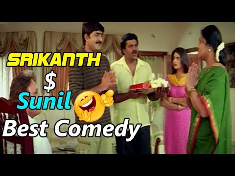 Srikanth Sunil Best Comedy Scene | 2018 Telugu Latest Movie Scene | Telugu Cinema
