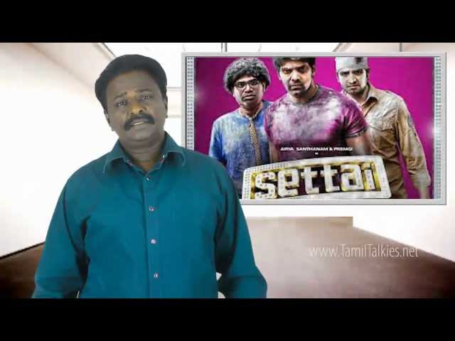 Settai Movie Review