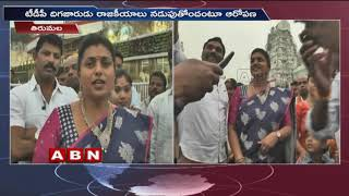 YCP MLA Roja Comments on CM Chandrababu Govt Schemes