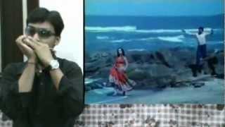 Mana Ho Tum Behad Hasin(Harmonica by Ujjal Dutta)