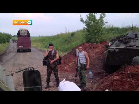 Road To Slovyansk