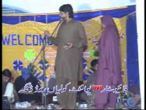 Five Star Dvd Dinga Ch Riaz 0307-5887771 Bali Jatti And Shahbaz Ali Mahiya Gunja Perogram video