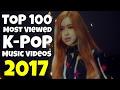 Lagu [TOP 100] MOST VIEWED K-POP MUSIC VIDEOS • FEBRUARY 2017