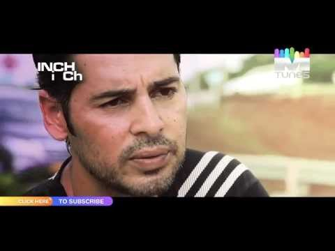 Dino Morea's Workout | Inch By Inch | MTunes HD