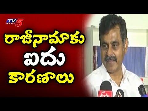 టిఆర్ఎస్కు షాక్! | TRS MP Vishweshwar Reddy Resigns | TV5 News