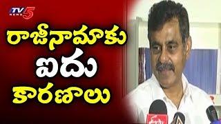 టిఆర్ఎస్కు షాక్! | TRS MP Vishweshwar Reddy Resigns