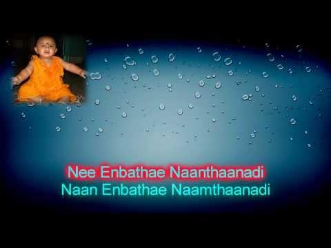 Oru Paadhi kadhavu neeyadi song Karaoke