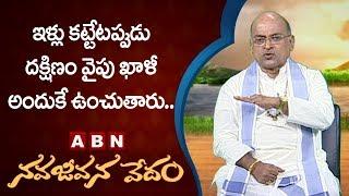 Garikapati Narasimha Rao About House Architecture   Nava Jeevana Vedam