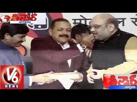 BJP party won Jharkhand elections - Teenmaar News