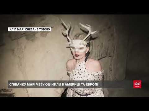 Чому українська музика стає популярною за кордоном: ...