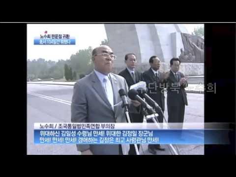 [MR] 한국을 망친 100명의 좌파들