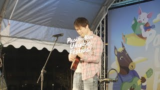 PRUkeFest 20|Kyas Ryo〈Super Mario Bros. Medley〉@Pacific Rim Ukulele Festival 2018|aNueNue