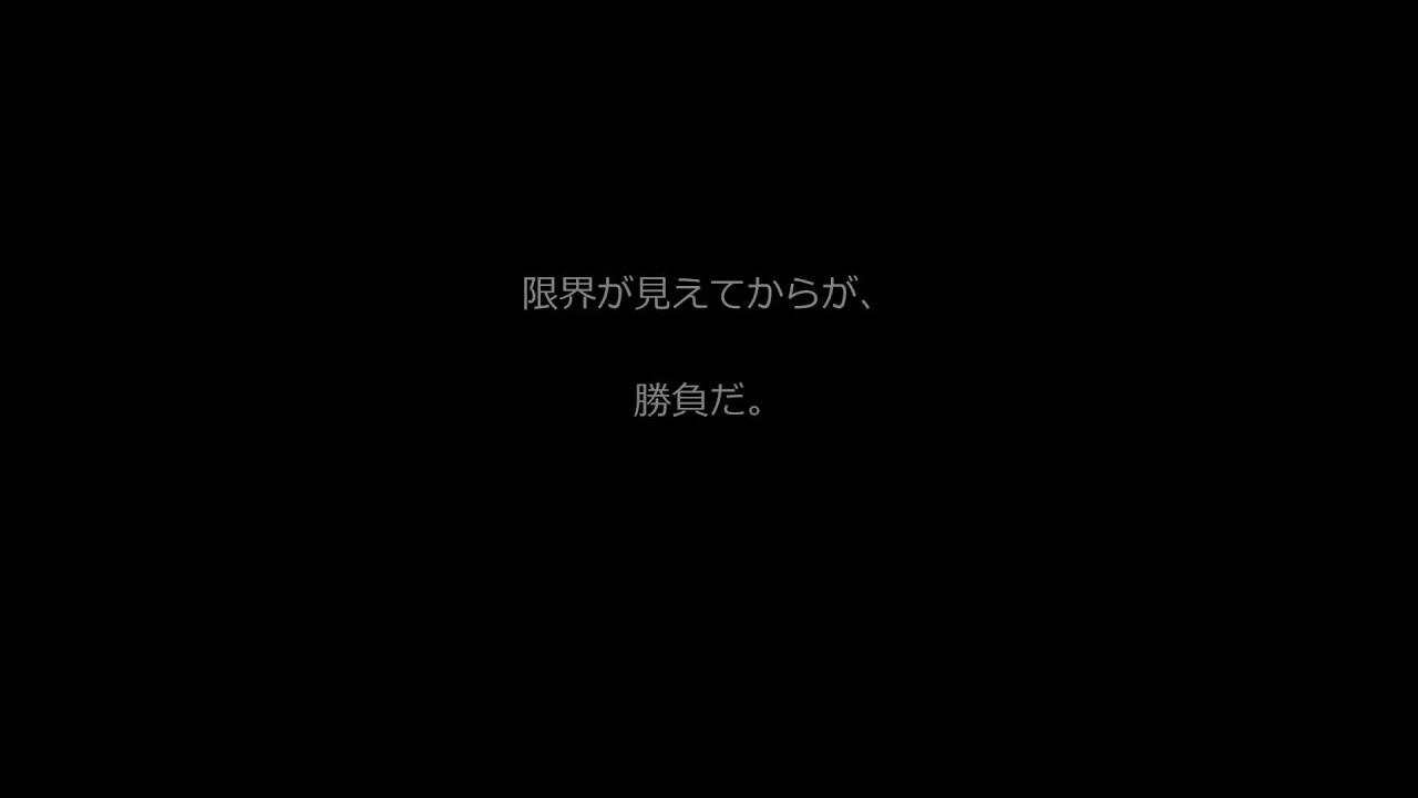 プロ野球】野村 克也 名言集 ...
