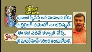 Super 30 Review in Telugu | Hritik Roshan |Cricket World Champion England |TCIS | Mr. B