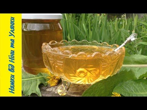 Штучний мед з кульбаби. Смачний та цілющий./Мед с одуванчика.|| Нямки від Ніни та Улянки