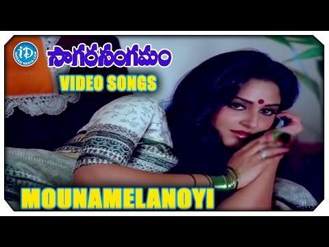 mounamelanoyi audio songs