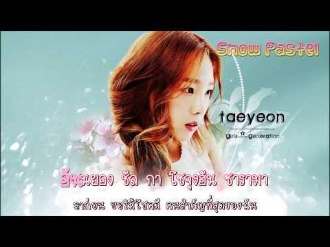 [Karaoke] Taeyeon - Bye (Korean Acapella Ver.) [Thai Sub]