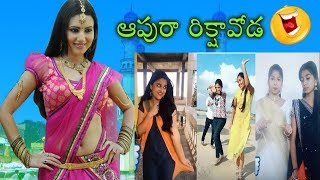 Apura rikshoda musically  remix  Telugu  DM 2018