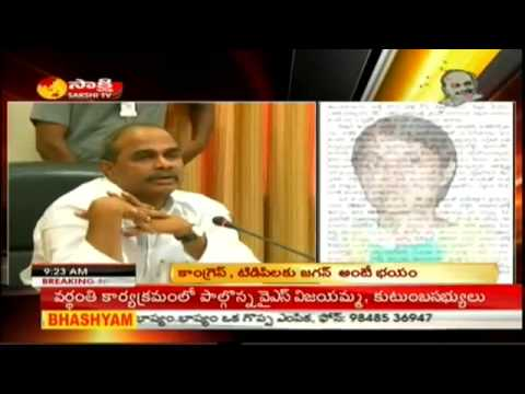 YS. Jagan Mohan Reddy was jailed because people stood by him, says YS Bharathi