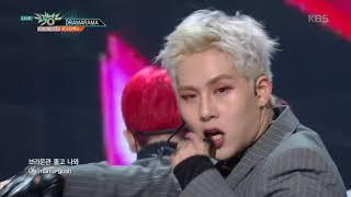 뮤직뱅크 Music Bank - DRAMARAMA - 몬스타엑스 (DRAMARAMA - MONSTA X).20171208