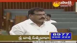 Minister Botsa Satyanarayana Speech About Water Problems | AP Assembly Budget Sessions 2019