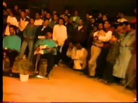 Hamid inerzaf 1997 soiree inédite