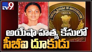 CBI officers enquiry Satyam Babu in Ayesha Meera case