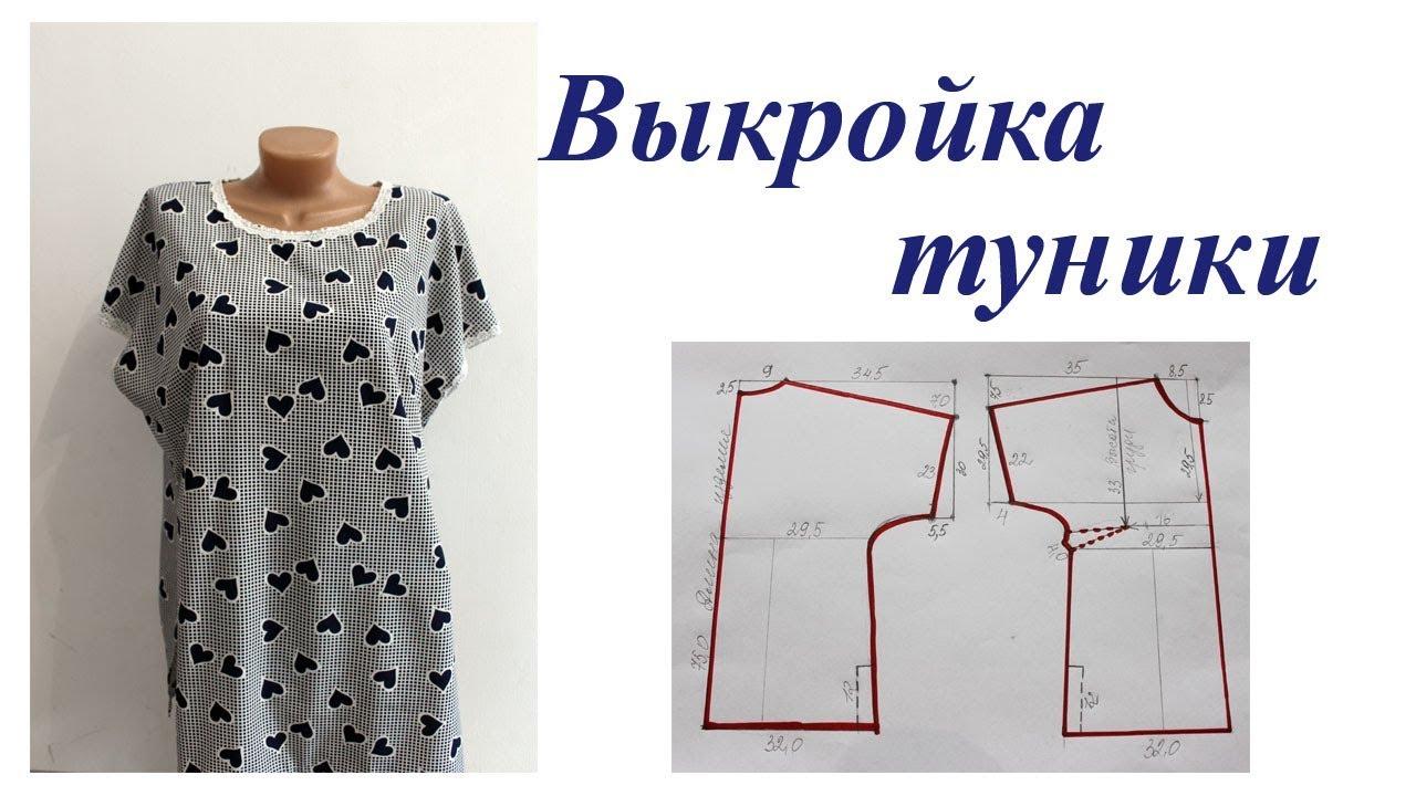 Платье-туника для полных своими руками 29