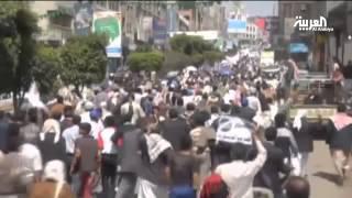 3 خيارات أمام المتحاورين لتحديد مكان عقد الحوار اليمني