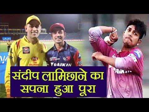 IPL 2018: Delhi Daredevils's Sandeep Lamichhane Poses With MS Dhoni | वनइंडिया हिंदी