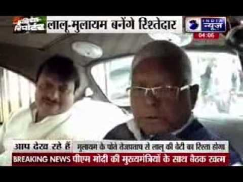 Lalu visits Mulayam in Lucknow with 'shagun' for daughter's wedding