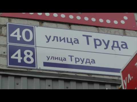 """""""Место происшествия"""" выпуск 04.07.2016"""